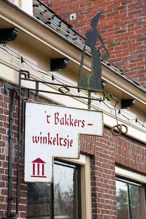 Het Bakkerswinkeltje in Molkwerum