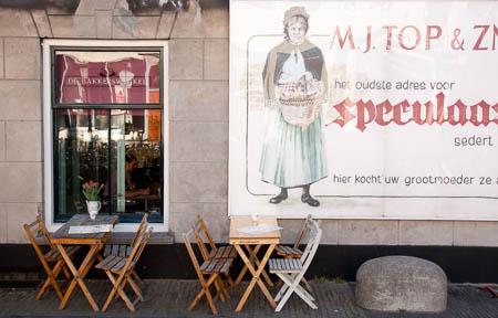 De Bakkerswinkel in Utrecht